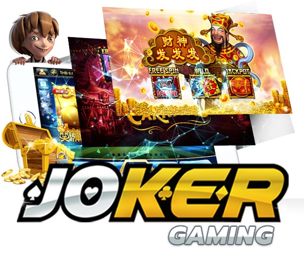 Joker Gaming ค่ายเกม สล็อตออนไลน์ มาแรง