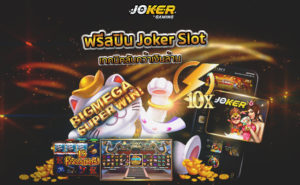 slot free spin