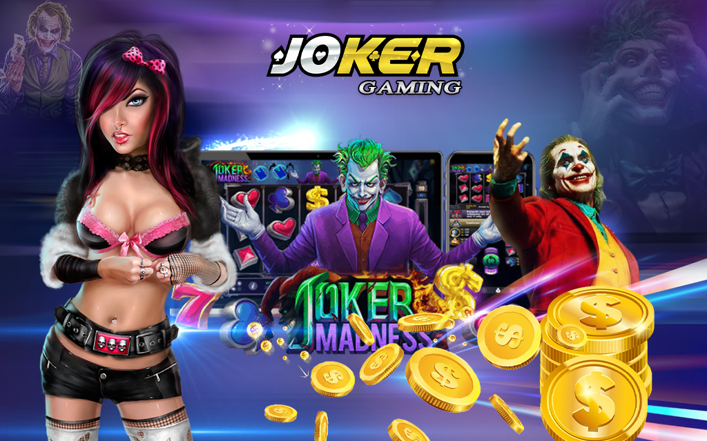 Joker Madness เกมเดิมพันออนไลน์ ที่มียอดผู้เข้าใช้งานเยอะที่สุด